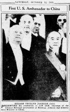 Nelson T Johnson, St. Louis Post Dispatch, Oct 12, 1935